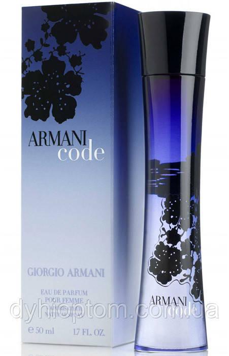 Парфюмерия Giorgio Armani Code 75ml для женщин