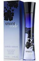 Женская парфюмерия Giorgio Armani Code 75 ml
