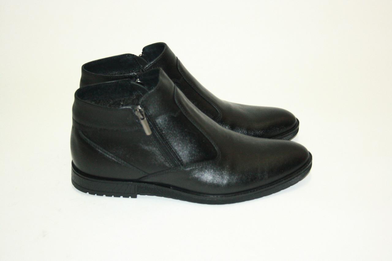 Ботинки мужские зимние/ man shoes 16199 ч.х.