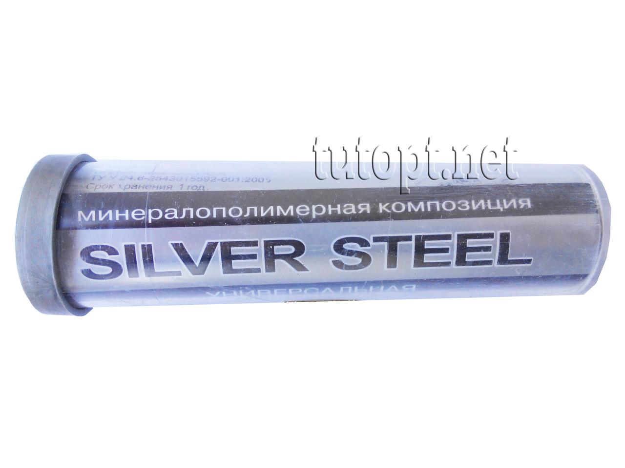 """Холодная сварка """"Silver Steel"""" 40г., Минералополимерная композиция, универсальная"""