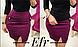 Юбка женская 158фа, фото 3