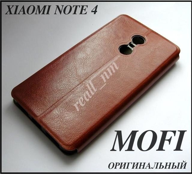коричневый чехол для Xiaomi Redmi Note 4