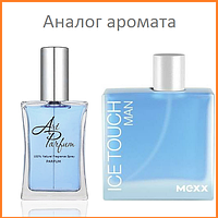 086. Духи 40 мл Ice Touch Man MEXX