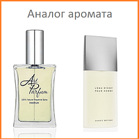 087. Духи 40 мл L'Eau d'Issey Pour Homme Sport Issey Miyake
