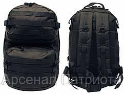 """Рюкзак тактический, копия рюкзака армии США """"Assault II"""", 40 л, """"MFH Assault II"""""""