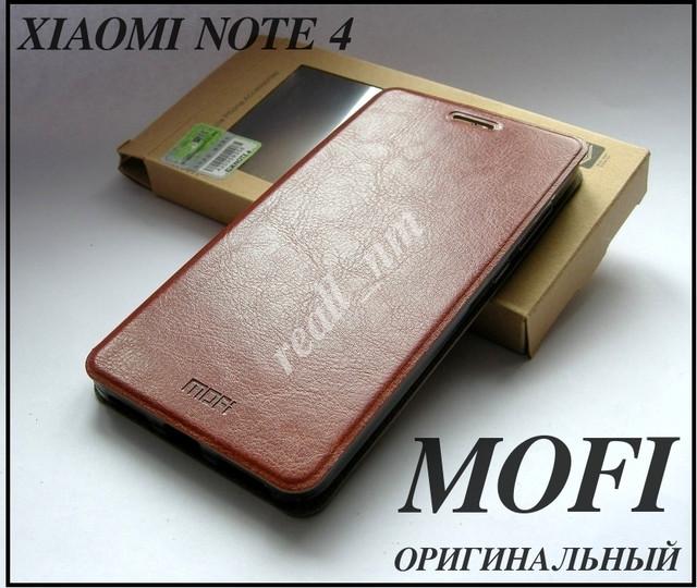коричневый кожаный чехол книжка Xiaomi Note 4