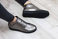 Женские Хайтопы кожаные на липучке,цвет никель.