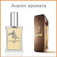 098. Духи 40 мл 1 Million Prive Paco Rabanne