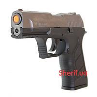 Стартовый пистолет сигнальный Ekol ALP Fume  775438