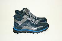Ботинки зимние на шнуровке/ man shoes 16170 син.х, фото 1