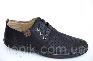 Туфли мокасины летние в дырочку мужские черные удобные Львов 2017