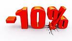 22.02.17 - 28.02.17 Еженедельная акция - Товар недели, скидка 10 % на автоматическую кормушку для рыб VGE Fish Feeder