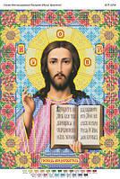 """Схема для вышивки бисером иконы """"Исус Христос"""""""