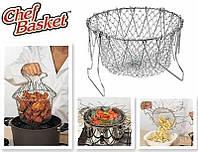 Складная решетка для приготовления пищи Chef Basket (Шеф Баскет), универсальное приспособления для готовки