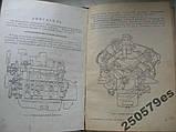 Автомобиль ГАЗ 53 А Руководство по эксплуатации, фото 6