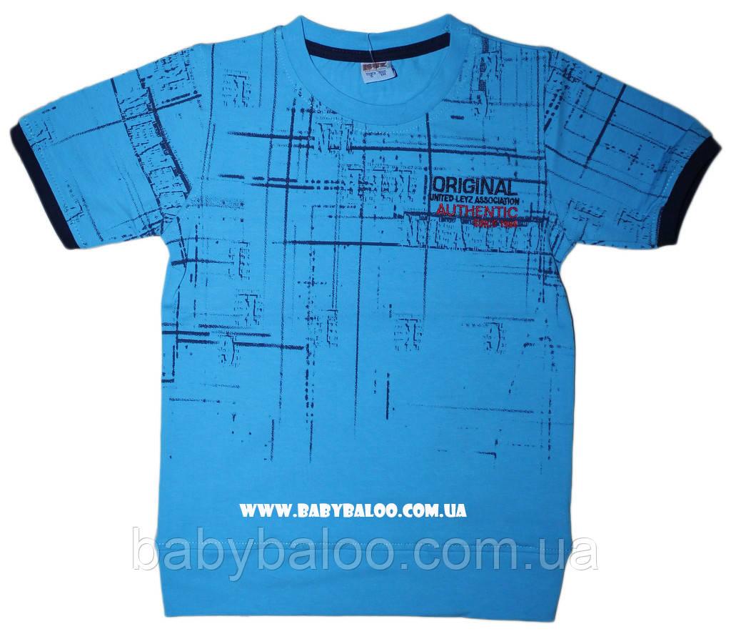 Хлопковая подростковая футболка на манжете(от 5 до 8 лет)