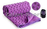 Коврик-полотенце для йоги Zelart Towel (FL-4938) Фиолетовый