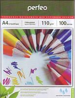 Фотобумага Perfeo глянцевая А4, 110 г/м2, упаковка 100 листов