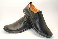 Мужские комфортные туфли-мокасины Y.D.G из натуральной турецкой кожи