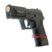 Стартовый пистолет сигнальный Ekol ALP Black  775437