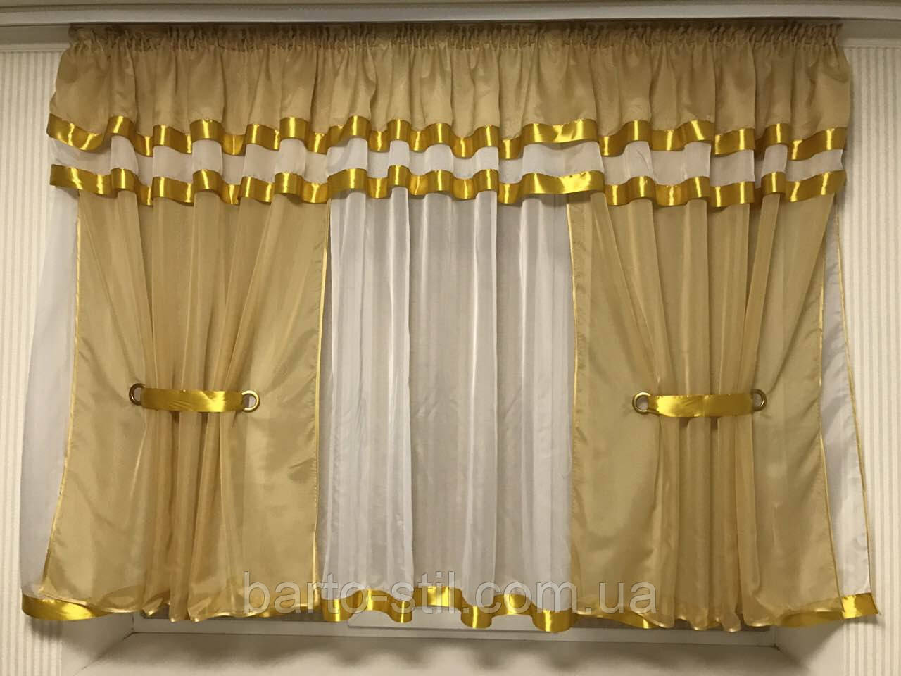 """Шторки с тюлью на кухню""""Роксана""""  Золотистого   цвета .Высота 1.6м. Ширина 4м"""