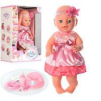 Кукла пупc  с аксессуарами 1710 (2)