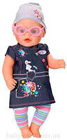 Джинсовая одежда для куклы Baby Вorn