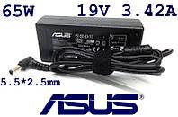 Блок питания для ноутбука Asus 19V 3.42A 5.5*2.5mm 65W(High Quality)