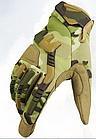 Перчатки тактические Mechanix Impact Pro, фото 2