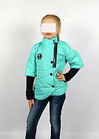 Куртка  демисезонная для девочек 8-12 лет,бирюзовая