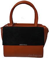 Рыжая сумка трапеция с натуральным замшем