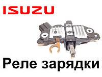 Реле регулятор напряжения Isuzu (Исузу). Реле зарядки автомобильного генератора.