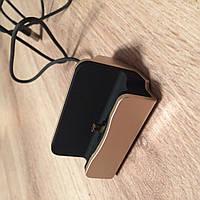 Зарядная док-станция micro-USB золотой