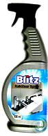 Спрей-очиститель для ванной комнаты Gallus Kalkloser Spray 650 мл.