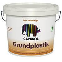 Шпаклевка тонкая, масса для моделирования Grundplastik Caparol, 25кг