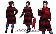 Демисезонное женское шерстяное пальто Рэймонд(размеры 52-58)