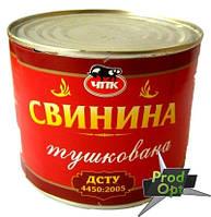 ЧПК Свинина тушкована ДСТУ 525г