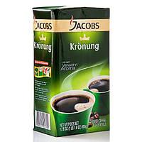 Кофе молотьй Jacobs Krönung 500 г