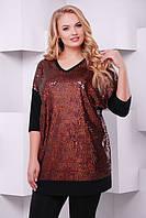Модная коричневая туника   Гламур  ТМ Таtiana 58-60  размеры