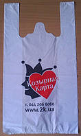 Пакеты майка полиэтиленовые ПНД Козырная Карта