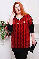 Модная красная  туника   Гламур  ТМ Таtiana 54-60  размеры