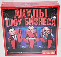 """Настольная игру """"Акулы шоу бизнеса"""", 21939"""