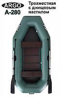 Надувная гребная лодка ПВХ ARGO A-280. Доставка бесплатная.