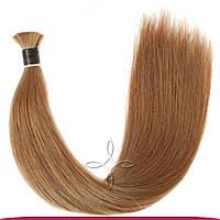 Натуральные славянские волосы в срезе 55-60 см 100 грамм, Русый №07A