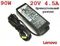 Блок питания Lenovo 20V 4.5A 90W G500 series(прямоугольный разъем) High copy
