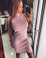 Женское вязанное платье с люрексом и с капелькой на спинкой, 3 цвета