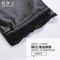 Женские стильные кожаные лосины с кружевами на флисе Арт.CZ909, фото 2