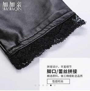 Женские стильные кожаные лосины с кружевами Арт.CZ801, фото 2