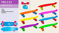 Скейт YB1122