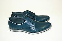 Темно-синие туфли на шнуровке, фото 1
